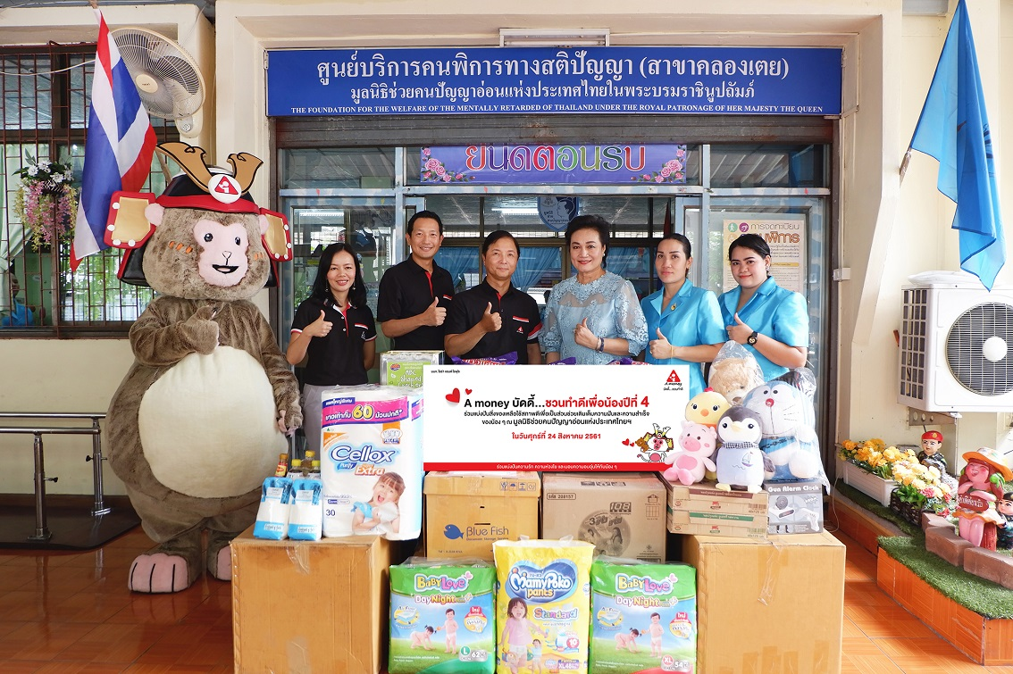 CSR A money Buddy to Do Good for Children