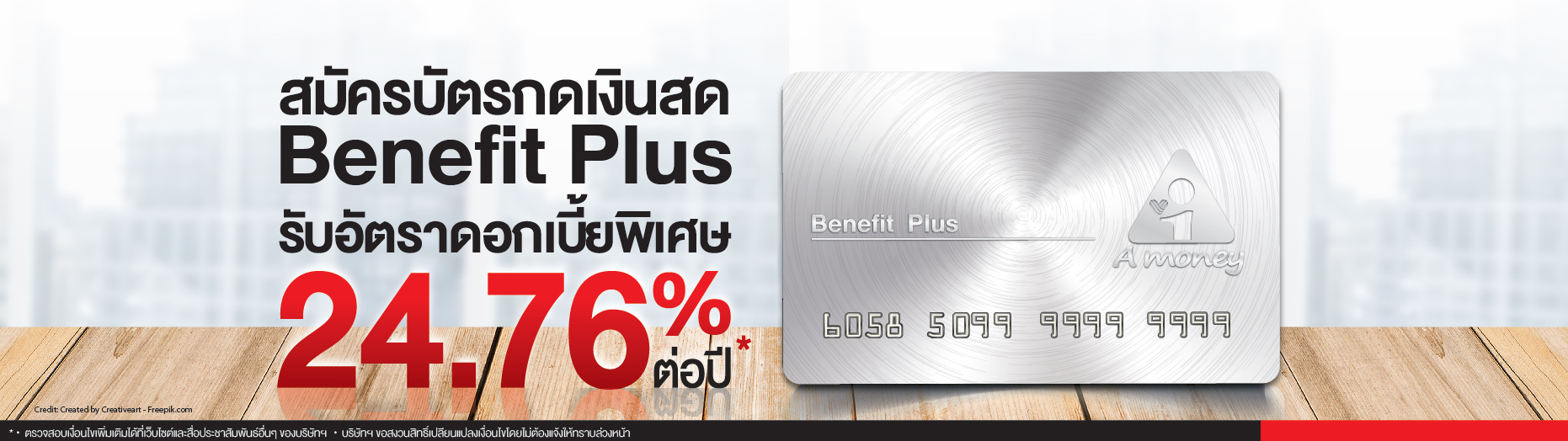 Benefit_banner website-01